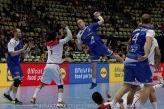 Handball-WM-Island-Bahrain 0130