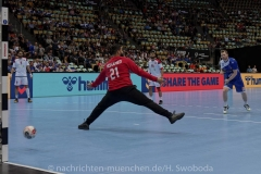 Handball-WM-Island-Bahrain 0150