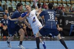 Handball-WM-Japan-Island 0050