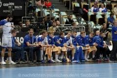 Handball-WM-Japan-Island 0110
