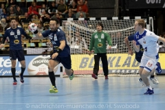 Handball-WM-Japan-Island 0160