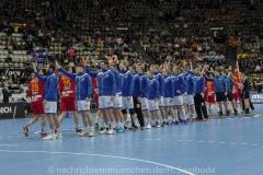 Handball-WM-Mazedonien-Island 0030