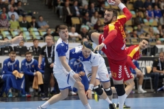 Handball-WM-Mazedonien-Island 0060