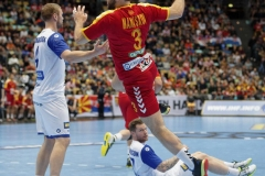 Handball-WM-Mazedonien-Island 0080