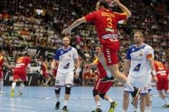 Handball-WM-Mazedonien-Island 0100