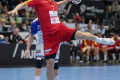 Handball-WM-Mazedonien-Island 0110
