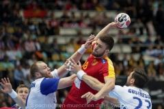 Handball-WM-Mazedonien-Island 0140