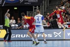 Handball-WM-Mazedonien-Island 0210