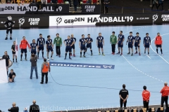 Handball-WM-Japan-Mazedonien 0020