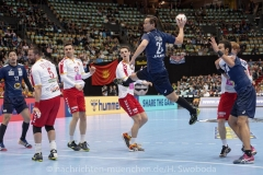 Handball-WM-Japan-Mazedonien 0070