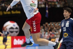Handball-WM-Japan-Mazedonien 0100