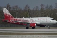 Flugzeuge-am-Flughafen-MUC-0090