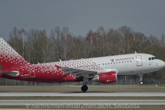 Flugzeuge-am-Flughafen-MUC-0100