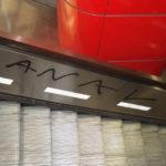 Hohe Strafe für Graffiti Sprayer - 23-Jähriger sprühte an verschiedenen Orten
