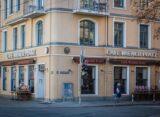 Cafe Wiener Platz