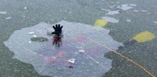 Warnung: Eisflächen nicht betreten!
