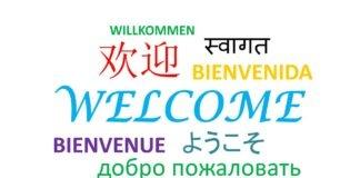 Aktuelle Infos zu Corona in München in zwölf Fremdsprachen