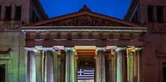 Festliche Beleuchtung zum 200-jaehrigen Jubilaeum Griechenlands