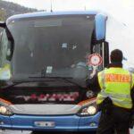 Geld für die Justizkasse - Bundespolizei sorgt für Reiseunterbrechungen