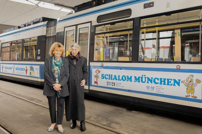 Tram mit Jüdischen Motiven in München unterwegs